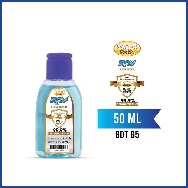 RAY Sanitizer Blue 50ml Saver Pack